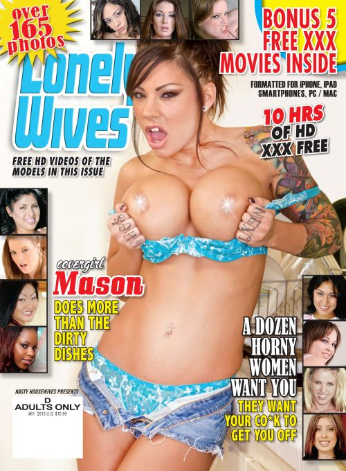 Lonely Wives #63 features covergirl Mason & more horny MILF babes in XXX action